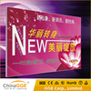 frameless backlight fabric led light box for indoor and outdoor ad display