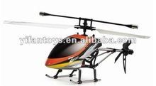 Z101 single-blade metal 4CH RC Helicopter with built-in Gyro