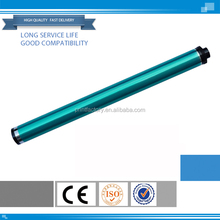 good quality factory price long line copier parts for AR255 235 271 opc drum made in China