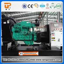 280kw water cooled diesel generators