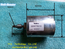 12v Brushless synchronous motor dc inner rotor brushless motor/electric machine with drive inner rotor