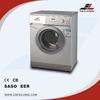 7.0KG Fully automatic washing machine