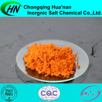 High Purity Lead Chromate In Turmeric,CAS: 7758-97-6