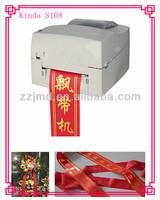 Digital foil ribbon printer S108/ hot foil ribbon printing machine/ foil printer S108