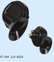 motorcycle horn loudspeaker trumpet