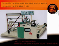 high-speed side heat-sealing and folding machine