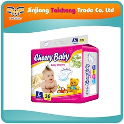 soft cotton breathable type disposable baby diaper baby nappy