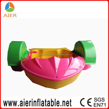 Kids Paddle Boat for pool, kids plastic boat
