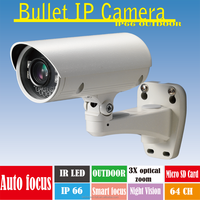 ANC-2360MB 2M 3X optical bullet IP outdoor security camera IP66 zoom bullet camera