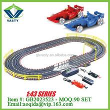 Rail car toys Railway car slot car electric