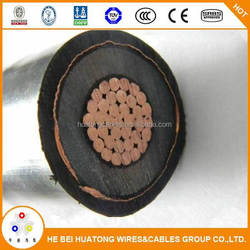 China manufacturer mv xlpe power cable/xlpe 11kv power cable price