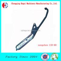 factory wholesale 110cc ZS110-60 exhaust zongshen motorcycle parts