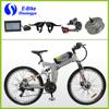 21 gears folding mountain ebike 25km/h ebike #1282