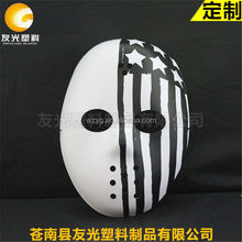 jason mask masquerade party mask 3d face mask