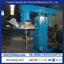 2015 china high speed homogenizer biuged high speed shear dispersing electric grease emulsifier(for cosmetic)
