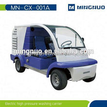 230 Bar electric high pressure water jet cleaner MN-CX001A for car washing/for air conditioner cleaning