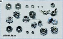 Nut DIN6923/DIN315/DIN1578/DIN985/934