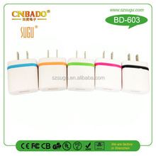 Universal phone charger magnetic cell phone charger