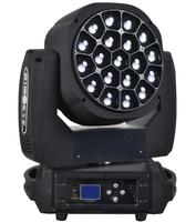 Big Bee Eye K10 RGBW 4in1 led moving head wash light