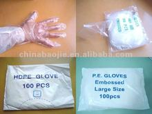 PE Disposable Medical Surgical Gloves in bags/ Plastic Surgical Products/ dispenser gloves for food industrial