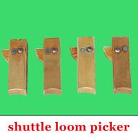 Shuttle loom Picker