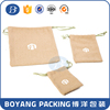 Hot sale individual design drawstring gift hessian bag