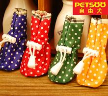 PETSOO waterproof Dot Oxford pet shoes cover Wholesale [PDS-023]