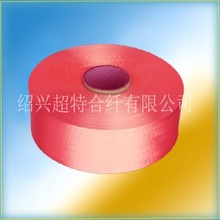 Hot new products for 2015 Polypropylene Yarn pp yarn Hollow Yarn for Textile