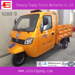 2015 Hot selling 250CC three wheel motorcycle,Water cooled engine cargo tricycle