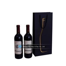 2015 customed wine glass bottle paper gift carrying bag