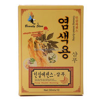 Korean Hair Color Shampoo/Ginseng Instant Dyeing Shampoo