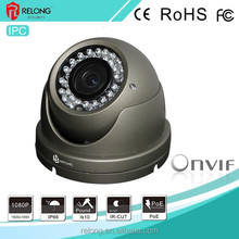 best selling 2.0mp full HD waterproof IR-CUT day&night surveillance plug&play doom network security IP camera with POE ONVIF