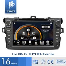 Wholesale Small Order Accept In Dash Car Dvd Player For Toyota Corolla