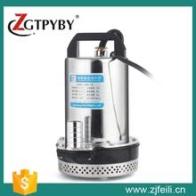 car wash high pressure water pump for car washing submersible pump 24v dc