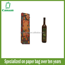 New hot sell birthday paper packing bags