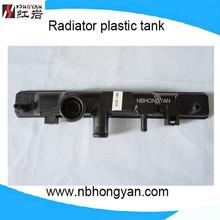 Auto Radiator Plastic tank as car parts for mira/move,OEM:1640087367/71/88/59/72/92