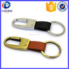 Promotional gift metal leather key ring