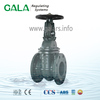 DIN F4 rising stem metal seated gate valve drawing