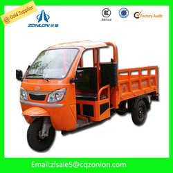 China Supplier 3 Wheel Motorcycle Trike Tricycle