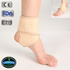 Wholesale high quality neoprene ankle support for unstable ankle