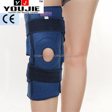 D32-2 orthopedic fracture knee support fixed knee brace
