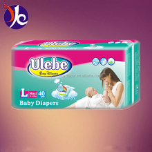 new products hot sexy africa sleepy baby diaper