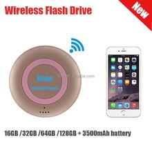 2015 new 16GB 32GB 64GB 128GB WiFi wireless flash drive, power bank built in Wireless 1TB usb flash drive