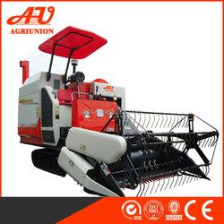wheat cutting machine india price