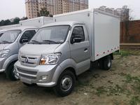 Sinotruk CDW 1 ton food truck fast food van truck dealers