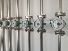 F56 Metal Tube Rotameter/Flowmeter, Flow Sensor