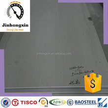 hot rolled 304 hs code stainless steel sheet