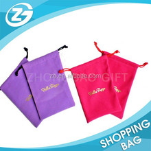 Promotional Printed Organic Small Drawstring Shopping Bag