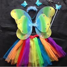 Cheap hot sale fancy dress butterfly wings carnival wings HSCC-1019