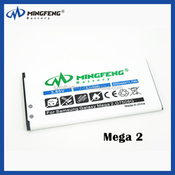 3.7v 2900mah Rechargeable Battery for Samsung galaxy mega2 phone accessories